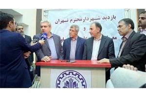 تهران با گسترش زیستبوم استارتآپها تبدیل به «شهر خلاق» میشود