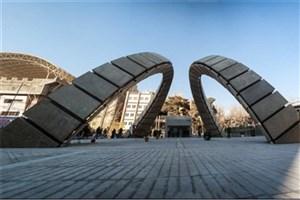 ارزیابی دروس دانشگاه امیرکبیر آغاز شد
