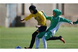 آخرین تمرین تیم ملی فوتبال دختران جهت اعزام به تورنمنت هنگکنگ