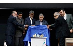 """ازنخستین دستگاه """"میترینگ  سوخت آلتراسونیک """"  در تهران رونمایی شد"""