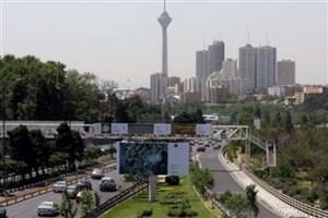 گسل های فرهنگی شهر تهران