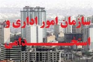 """سِمت """"مشاور وزیر و مدیرکل"""" در ادارات ممنوع شد + سند"""
