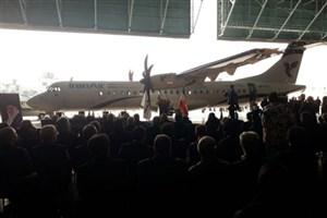 ۲ فروند ATR جدید تحویل ایران شد
