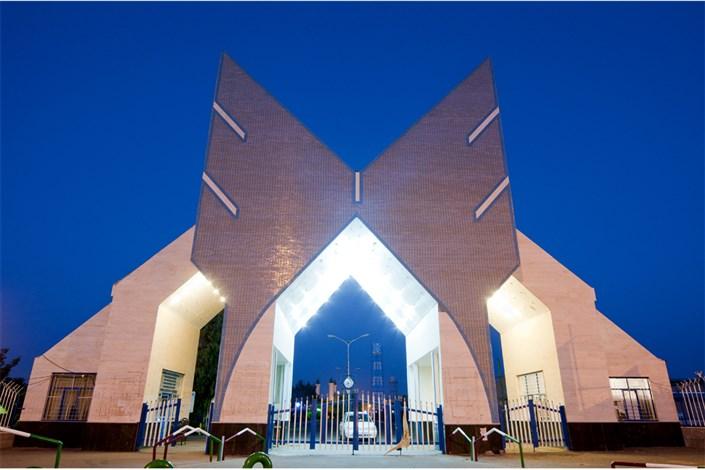 دانشگاه آزاد اسلامی واحد زاهدان
