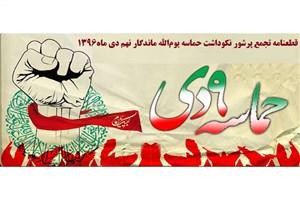 فتنه ۸۸ یک کودتای بینالمللی برای براندازی نظام جمهوری اسلامی بود/ محکومیت هر نوع فتنهگری به بهانههای عوامفریبانه