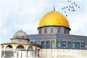 همایش «قدس، پایتخت صلح ادیان» برگزار میشود