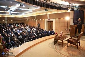 برگزاری مراسم گرامیداشت روز بصیرت؛ 9 دی در واحد کرمانشاه