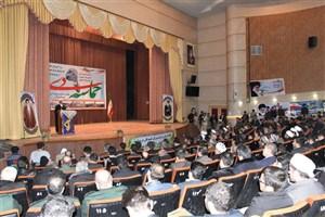 بزرگداشت حماسه 9 دی با حضور اساتید، کارکنان و دانشجویان در سالن سیمرغ شهرستان بوکان برگزار شد