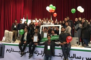 Parand IAU Shines in 20th ACI Iran Chapter Annual Convention