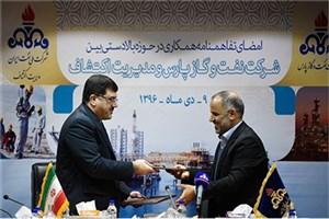 شرکت نفت و گاز پارس و مدیریت اکتشاف تفاهمنامه همکاری امضا کردند