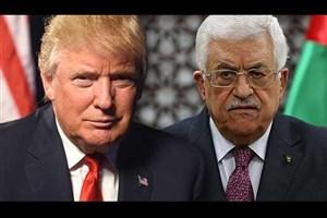 تسویه حساب ترامپ با محمود عباس