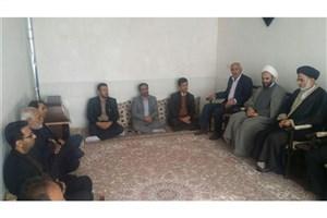 دیدار با خانواده دانشجوی شهید مدافع حرم واحد بروجن دانشگاه ازاد اسلامی