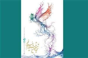 تکلیف نمایش فیلمهای جشنواره فجر در سینمای رسانهها مشخص شد+جدول