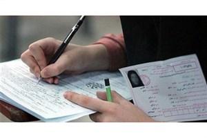 جزئیات برگزاری آزمون استخدامی پزشکان متخصص اعلام شد