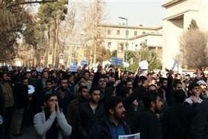 تجمع دانشجویان انقلابی دانشگاه تهران در اعتراض به سیاست های اقتصادی دولت