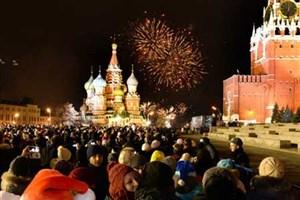 مسکو امنیتی شد