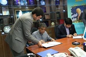 Mustafa Prize & Indonesian Nahdlatul Ulama Ink MoU