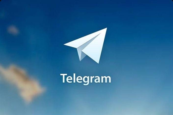 شب  بدون تلگرام
