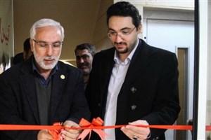 افتتاح مجتمع درمانی جهاد دانشگاهی قزوین