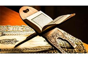 اجرای طرح  «شروع کار اداری با قرائت یک صفحه از قرآن کریم»  در دانشگاه آزاد اسلامی واحد اردبیل