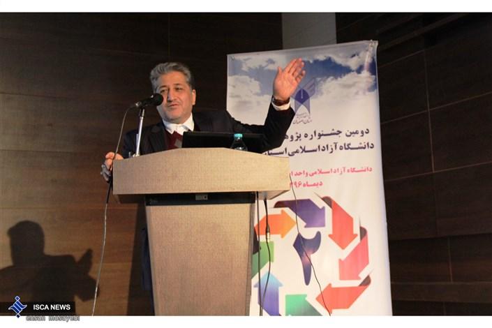 دومین جشنواره پژوهش- اصفهان