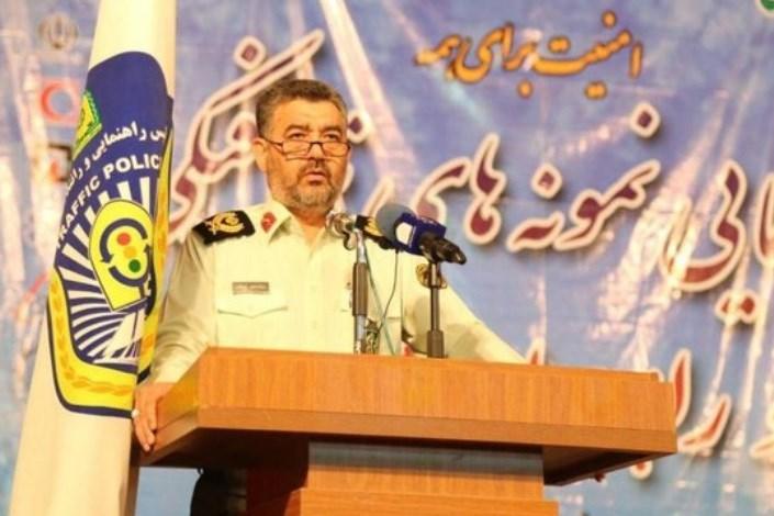 سید محمود میرفیضی مازندران