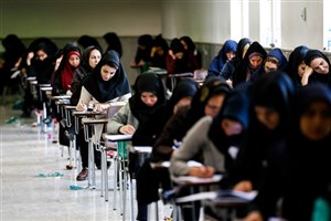 ثبت نام آزمون دکتری تخصصی و پژوهشی سال ۹۷  از تاریخ ۲۴ بهمن آغاز می شود