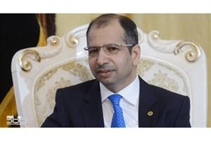 درخواست رئیس پارلمان عراق از دادگاه فدرالی