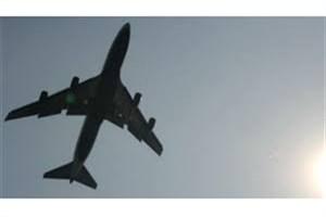 یک هواپیمای آمریکایی از روی رادار ناپدید شد