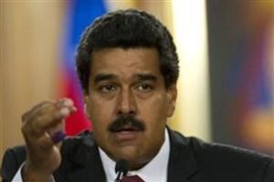رییسجمهور ونزوئلا دخالت آمریکا در امور داخلی ایران را محکوم کرد
