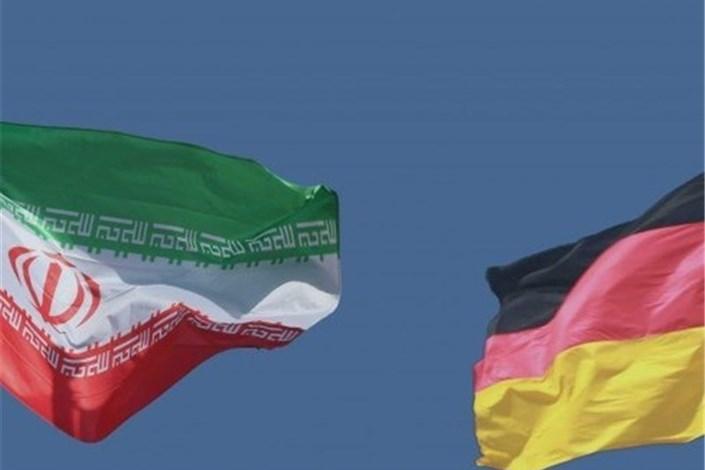 ایرن و آلمان