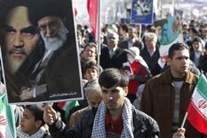 راهپیمایی مردم تهران پس از نماز جمعه برگزار شد