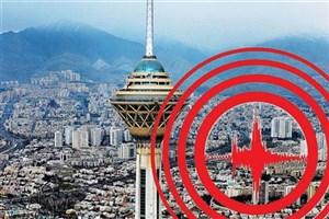 آیا پایتخت در برابر زلزله آماده است؟