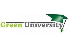 دومین همایش بین المللی دانشگاه سبز برگزار می شود