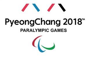 بیش از نیمی از بلیتهای بازیهای پارالمپیک زمستانی به فروش رفت