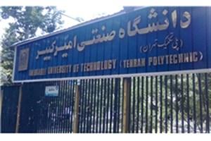 تخریب واحد خواهران انجمن اسلامی دانشگاه مساله خاصی نبوده است/ به دنبال جای فیزیکی مناسب برای تشکلهای دانشجویی هستیم