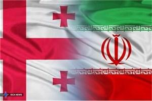 هیچ روادیدی برای ایرانیان در داخل یا خارج از گرجستان صادر نمیشود