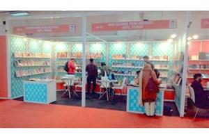 میزبانی نمایشگاه کتاب دهلی نو از نشر ایران