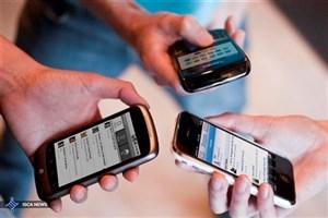 آنتن 3هزار گوشی تلفن همراه امروز قطع میشود