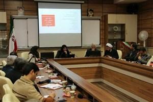 کارگاه بررسی علل خودکشی دانشجویان برگزار شد