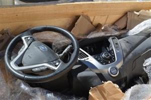 کشف و ضبط 55 قطعه لوازم یدکی قاچاق خودرو در مهاباد