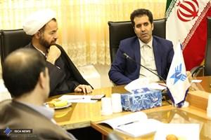 جلسه هماهنگی بنیاد شهید و امور ایثارگران با دانشگاه آزاد اسلامی واحد کرمانشاه برگزار شد