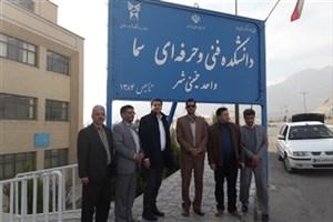 بازدید مسئولان دانشگاه آزاد واحد کاشان از مرکز آموزشی و فرهنگی سما خمینیشهر