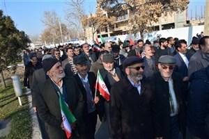 راهپیمایی گسترده امروز 17 دی 96 دانشگاهیان دانشگاه آزاد اسلامی  واحد خوی علیه اغتشاشگران