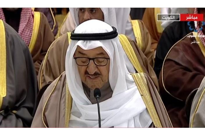 پادشاه کویت: اختلاف کشورهای خلیج تمام شدنی است
