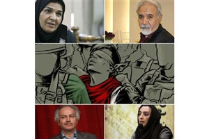 نخستین نشست هم اندیشی جشنواره بینالمللی البرز برگزار می شود