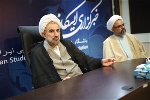 دانشگاه مذاهب اسلامی پایگاهی برای تبلیغ اسلام