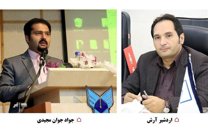 اردشیر آرش و جواد جوان مجیدی