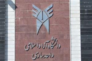 اولین روز مصاحبه دکتری تخصصی سال 97 دانشگاه آزاد اسلامی در واحد ساری