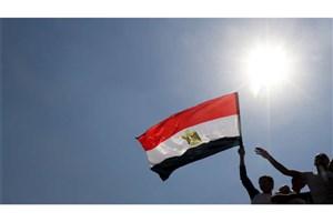 اعلام تاریخ انتخابات ریاست جمهوری مصر